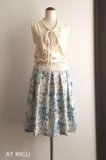 画像3: 太タック&ギャザースカート (3)