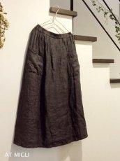 画像1: ロングタック&ギャザースカート (1)