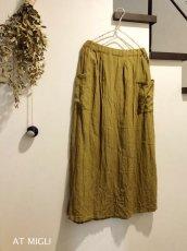 画像2: ロングタック&ギャザースカート (2)