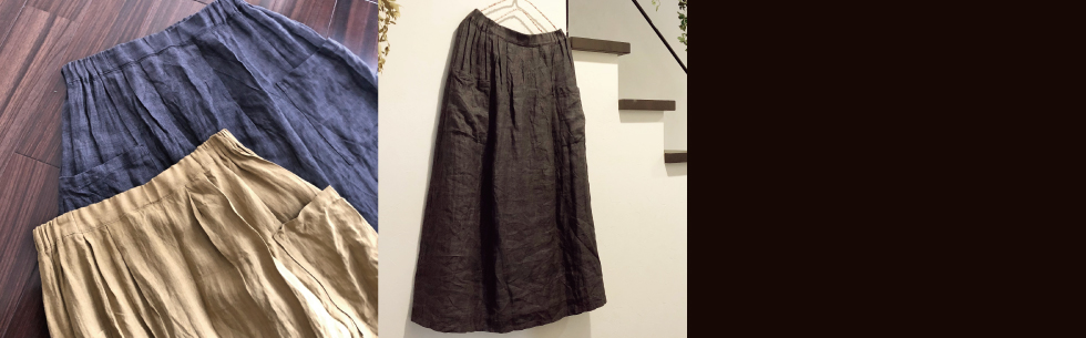 ロングタック&ギャザースカート