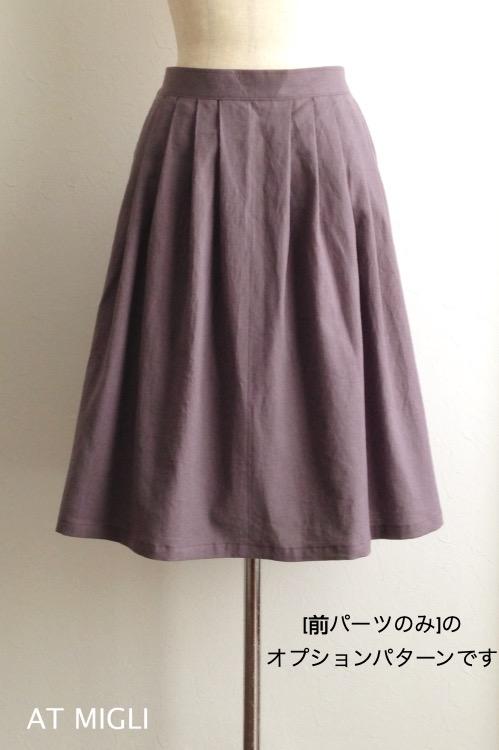 画像1: 細タック&ギャザースカート (1)
